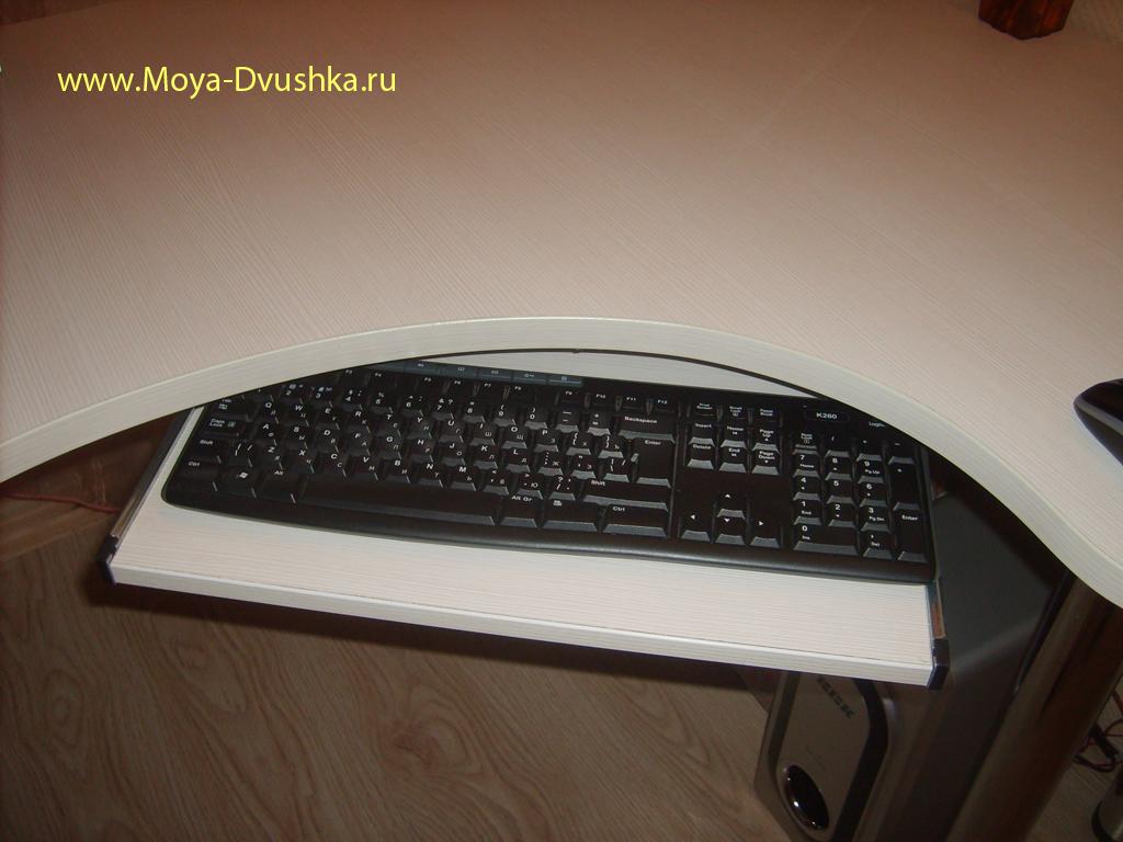 Полочка для клавиатуры