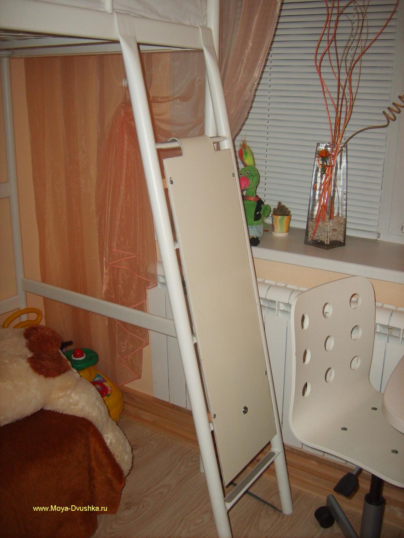 Защитная планка с замочком на лестницу