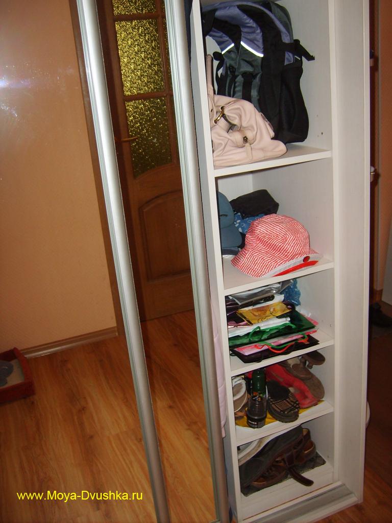 Полки в шкафу