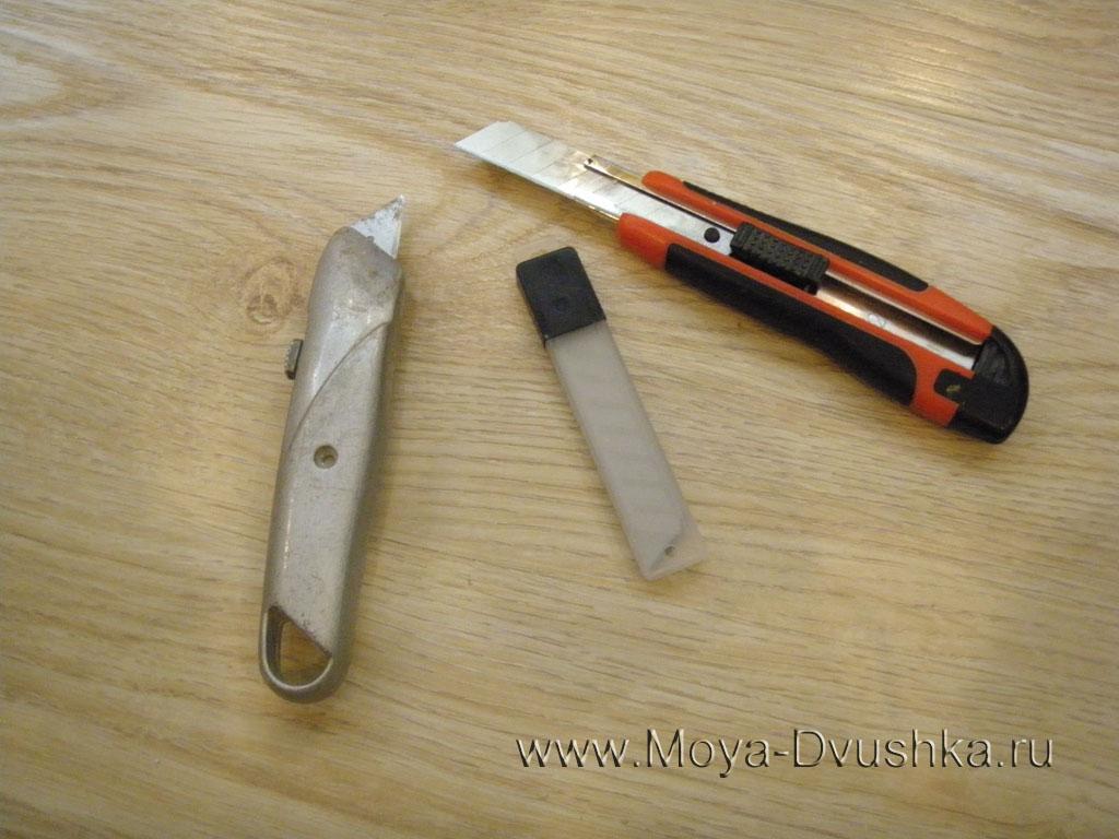 Мои ножи для ремонта